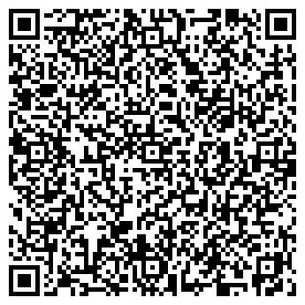 QR-код с контактной информацией организации СИСТЕМА УРАЛ-СЕРВИС, ООО