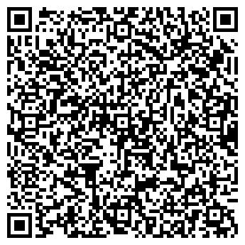 QR-код с контактной информацией организации УРАЛТРАНСЭКСПЕДИЦИЯ, ООО
