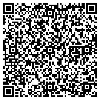 QR-код с контактной информацией организации АТОН-ЭКО, ООО