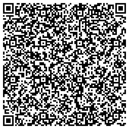 QR-код с контактной информацией организации РОССИЙСКИЙ НИИ КОМПЛЕКСНОГО ИСПОЛЬЗОВАНИЯ И ОХРАНЫ ВОДНЫХ РЕСУРСОВ  Камский филиал