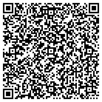 QR-код с контактной информацией организации УРАЛ НИИ ЭКОЛОГИЯ
