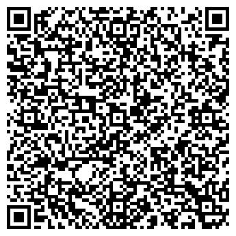 QR-код с контактной информацией организации УРАЛМЕТЭКОЛОГИЯ, ООО