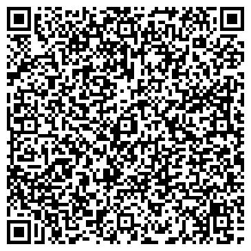 QR-код с контактной информацией организации ЦЕНТР ЭКОЛОГИЧЕСКИХ ИССЛЕДОВАНИЙ И ЭКСПЕРТИЗ, ООО