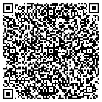 QR-код с контактной информацией организации ИМПАКТ-СЕРВИС