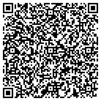 """QR-код с контактной информацией организации ООО """"КомЭко"""""""