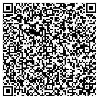 QR-код с контактной информацией организации № 3 ПЕРМГОРГРАЖДАНСТРОЙ