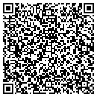 QR-код с контактной информацией организации № 2 МАШИНОСТРОИТЕЛЬ