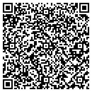 QR-код с контактной информацией организации ЖЕЛЕЗНОЙ ДОРОГИ
