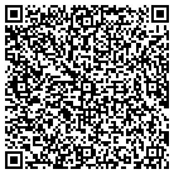 QR-код с контактной информацией организации ОБЩЕЖИТИЕ МУЖ РЭП ИНКАР-Р