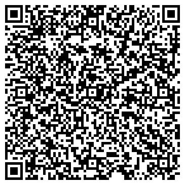 QR-код с контактной информацией организации ОБЩЕЖИТИЕ МУЖ РЭП ИНКАР-Р МУНИЦИП.