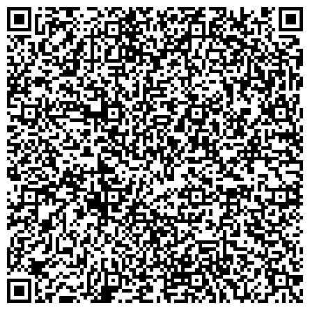 QR-код с контактной информацией организации ДЕТСКИЙ ДОМ № 16 САНАТОРНЫЙ ДЛЯ ДЕТЕЙ-СИРОТ И ДЕТЕЙ ОСТАВШИХСЯ БЕЗ ПОПЕЧЕНИЯ РОДИТЕЛЕЙ, МОУ