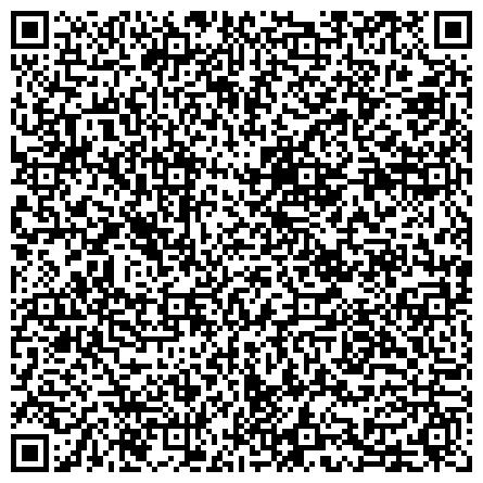 QR-код с контактной информацией организации ДЕТСКИЙ ДОМ-ШКОЛА VIII ВИДА № 126 ДЛЯ ДЕТЕЙ-СИРОТ И ДЕТЕЙ ОСТАВШИХСЯ БЕЗ ПОПЕЧЕНИЯ РОДИТЕЛЕЙ С ОТКЛОНЕНИЯМИ В РАЗВИТИИ, МОУ