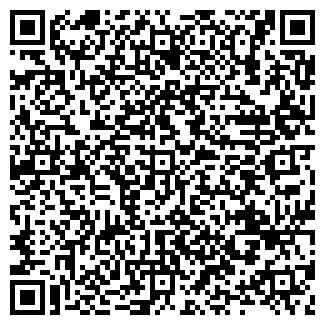 QR-код с контактной информацией организации ДЕТСКИЙ ПРИЮТ НОВЫЙ ЗАВЕТ