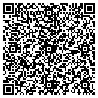 QR-код с контактной информацией организации ГРЕЙТ-МОДЕЛ