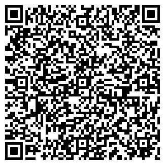 QR-код с контактной информацией организации ЧЕРУС, ООО
