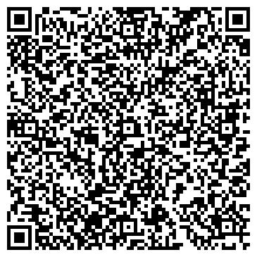 QR-код с контактной информацией организации КОМАРИХИНСКИЙ ЛЕСХОЗ ГУП ЛЯДОВСКОЕ ЛЕСНИЧЕСТВО