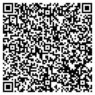 QR-код с контактной информацией организации ФАРТ-СЕРВИС