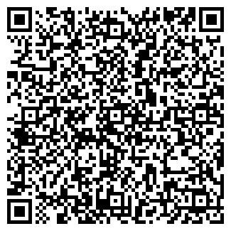 QR-код с контактной информацией организации СТАЦИОНАР КМСЧ № 1