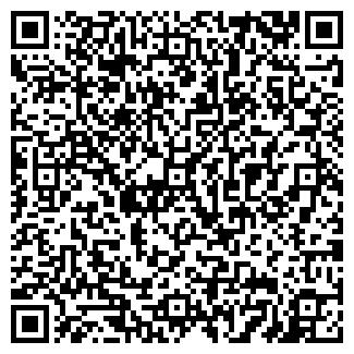 QR-код с контактной информацией организации АЛВА ТВ