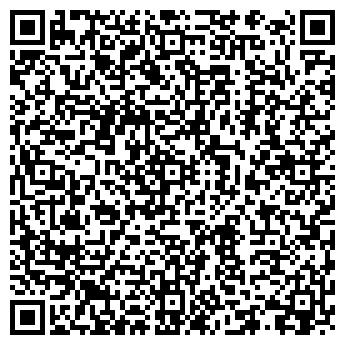 QR-код с контактной информацией организации № 3 ДЕТСКАЯ ИНФЕКЦИОННАЯ