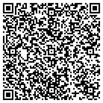 QR-код с контактной информацией организации № 10 ДЕТСКАЯ ИНФЕКЦИОННАЯ