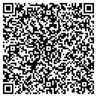 QR-код с контактной информацией организации № 20 ДЕТСКАЯ
