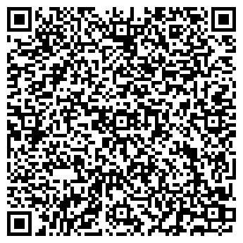 QR-код с контактной информацией организации ДИЛЕР-ВОСТОК ТОО