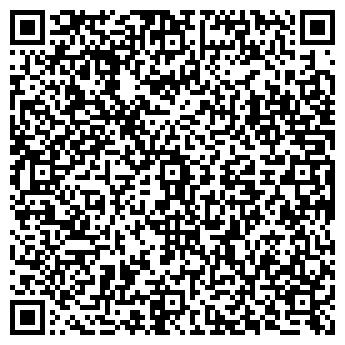 QR-код с контактной информацией организации ЗЫРЯНОВСКАЯ ГРЭ