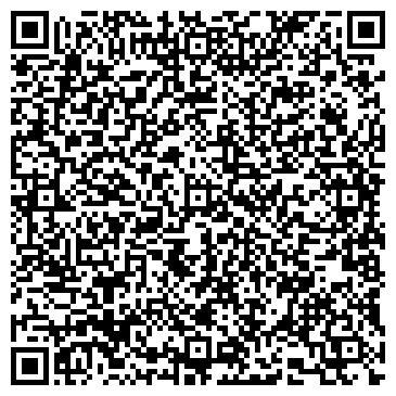 QR-код с контактной информацией организации НИЖНЕ-КУРЬИНСКАЯ ЛИНЕЙНАЯ БОЛЬНИЦА