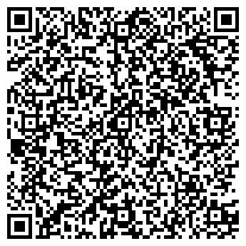 QR-код с контактной информацией организации ОБЛАСТНАЯ ОРДЕНА ЗНАК ПОЧЕТА