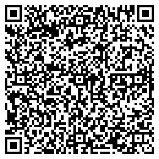 QR-код с контактной информацией организации СТАЦИОНАР № 2