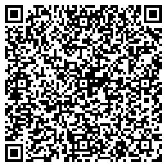 QR-код с контактной информацией организации СТАЦИОНАР № 4
