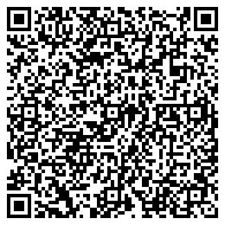 QR-код с контактной информацией организации СТАЦИОНАР № 5