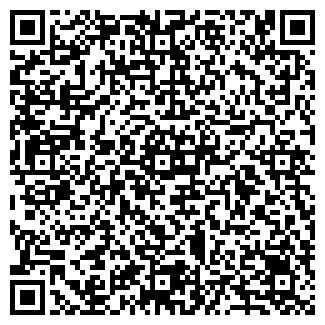 QR-код с контактной информацией организации СТАЦИОНАР № 6