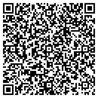 QR-код с контактной информацией организации СТАЦИОНАР № 7