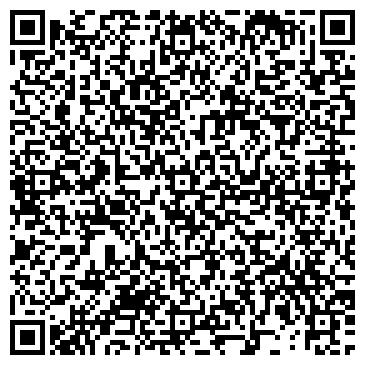 QR-код с контактной информацией организации УЗЛОВАЯ БОЛЬНИЦА СТ. ПЕРМЬ-СОРТИРОВОЧНАЯ
