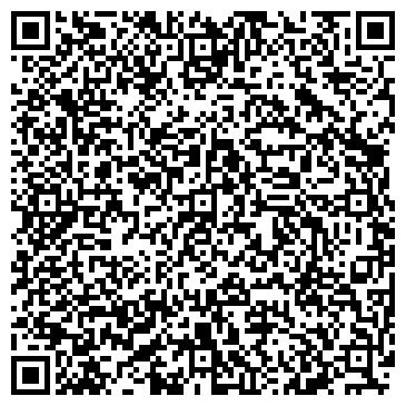 QR-код с контактной информацией организации ХИРУРГИЧЕСКИЙ КОРПУС ГОРОДСКОЙ БОЛЬНИЦЫ № 21