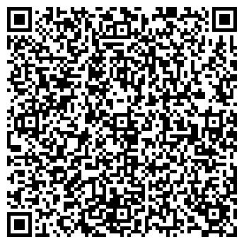 QR-код с контактной информацией организации ХИРУРГИЧЕСКИЙ КОРПУС МСЧ № 11