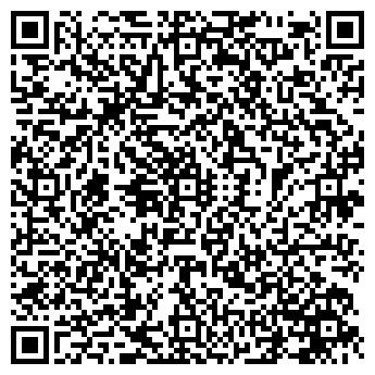 QR-код с контактной информацией организации АЛСИ-СКАД ТОО