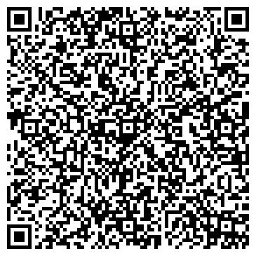 QR-код с контактной информацией организации ТРЕЗВЫЙ ВЗГЛЯД НАРКОЛОГИЧЕСКАЯ АМБУЛАТОРИЯ