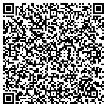 QR-код с контактной информацией организации АНТАРЕС ТОО