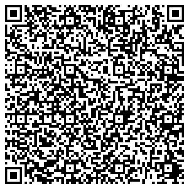 QR-код с контактной информацией организации ВИЗИОН ОФТАЛЬМОЛОГИЧЕСКИЙ ЦЕНТР