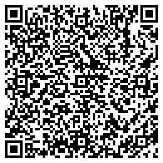QR-код с контактной информацией организации ОРТМЕД, ЗАО