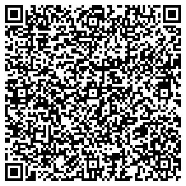 QR-код с контактной информацией организации АДРЕНАЛИН КЛУБ ЛЮБИТЕЛЕЙ АКТИВНОГО ОТДЫХА, ЧП