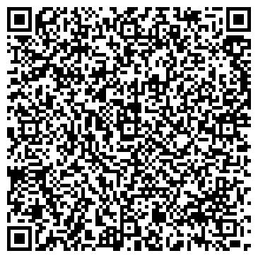 QR-код с контактной информацией организации АССОЛЬ ОБРАЗЦОВЫЙ ТЕАТР ТАНЦА