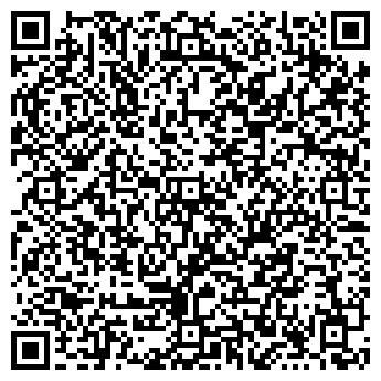 QR-код с контактной информацией организации ВИРТУАЛЬ КОМПЬЮТЕРНЫЙ КЛУБ, ЧП
