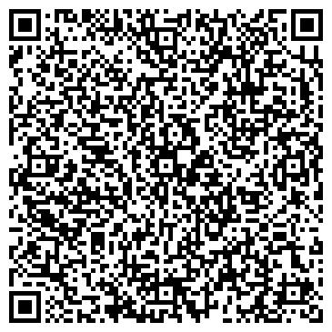 QR-код с контактной информацией организации ГОРИЗОНТ ПОДРОСТКОВЫЙ ТУРИСТИЧЕСКИЙ КЛУБ