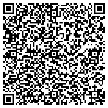 QR-код с контактной информацией организации СТРОИТЕЛЬ ДЕТСКИЙ КЛУБ