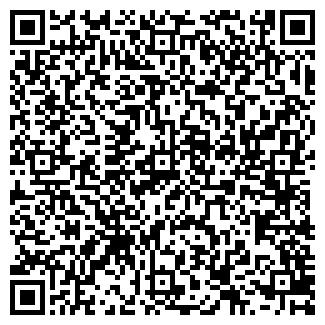 QR-код с контактной информацией организации ТО ЧТО НАДО!