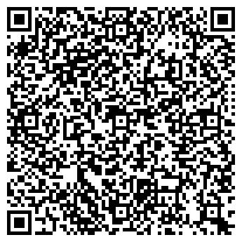 QR-код с контактной информацией организации ЦЕНТР ДЕТСКОГО ТВОРЧЕСТВА ЮНОСТЬ